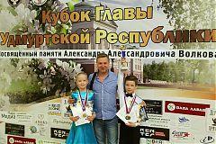 АВ Емельянов-Авдеева viber image 2019-05-03 , 21.47.32.jpg