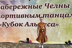 Ракова Анна.jpg