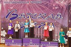 Емельянов_Авдеева.jpg
